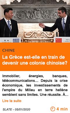 Economie la grece est elle en train de devenir une colonie chinoise