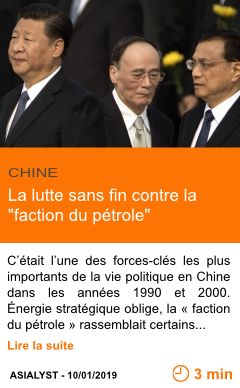 Economie la lutte sans fin contre la faction du petrole page001