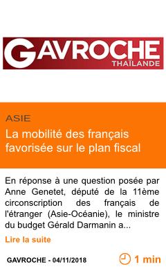 Economie la mobilite des francais favorisee sur le plan fiscal page001