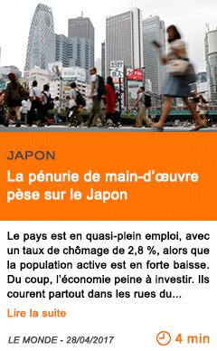 Economie la penurie de main d uvre pese sur le japon