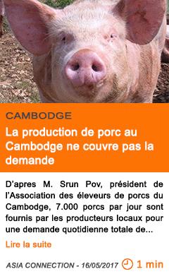 Economie la production de porc au cambodge ne couvre pas la demande