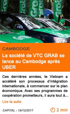 Economie la societe de vtc grab se lance au cambodge apres uber