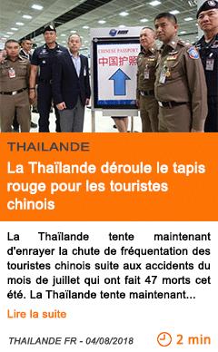 Economie la thailande deroule le tapis rouge pour les touristes chinois