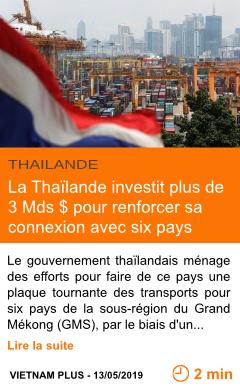 Economie la thailande investit plus de 3 mds pour renforcer sa connexion avec six pays page001