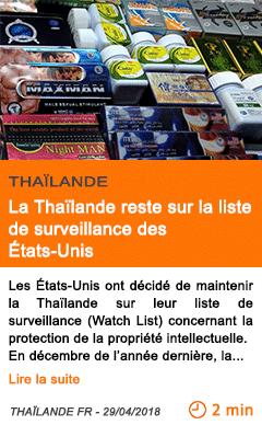 Economie la thailande reste sur la liste de surveillance des etats unis