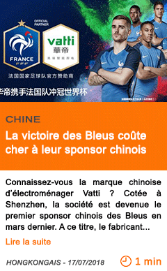 Economie la victoire des bleus coute cher a leur sponsor chinois