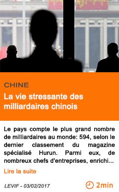 Economie la vie stressante des milliardaires chinois