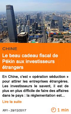 Economie le beau cadeau fiscal de pekin aux investisseurs etrangers