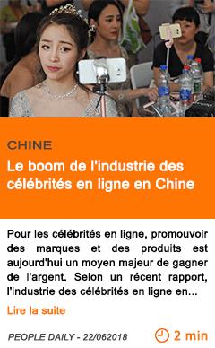 Economie le boom de l industrie des celebrites en ligne en chine