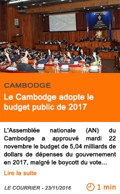 Economie le cambodge adopte le budget public de 2017