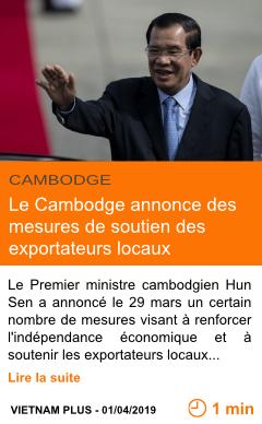 Economie le cambodge annonce des mesures de soutien des exportateurs locaux page001