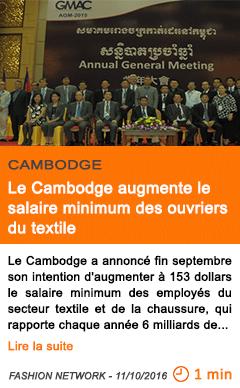 Economie le cambodge augmente le salaire minimum des ouvriers du textile