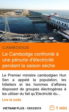 Economie le cambodge confronte a une penurie d electricite pendant la saison seche page001