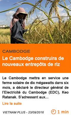 Economie le cambodge construira de nouveaux entrepots de riz
