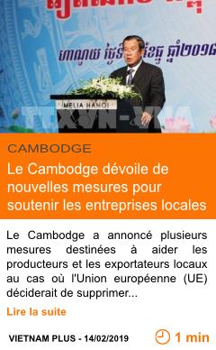 Economie le cambodge devoile de nouvelles mesures pour soutenir les entreprises locales page001 1