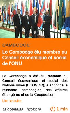 Economie le cambodge elu membre au conseil economique et social de l onu