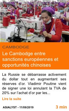 Economie le cambodge entre sanctions europeennes et opportunites chinoises page001