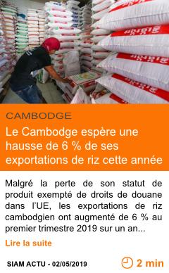 Economie le cambodge espere une hausse de 6 de ses exportations de riz cette annee page001