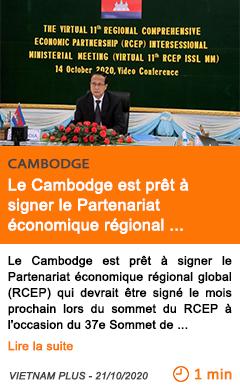 Economie le cambodge est pre t a signer le partenariat e conomique re gional global