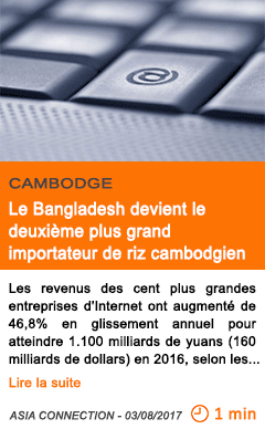 Economie le cambodge et le bangladesh signent un memorandum sur l achat de riz cambodgien 1
