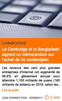 Economie le cambodge et le bangladesh signent un memorandum sur l achat de riz cambodgien