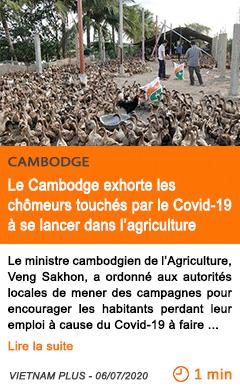 Economie le cambodge exhorte les chomeurs touches par le covid 19 a se lancer dans l agriculture