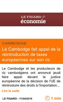 Economie le cambodge fait appel de la reintroduction de taxes europeennes sur son riz page001