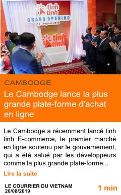 Economie le cambodge lance la plus grande plate forme d achat en ligne page001
