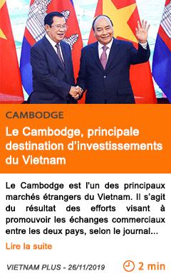 Economie le cambodge principale destination d investissements du vietnam