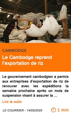 Economie le cambodge reprend l exportation de riz