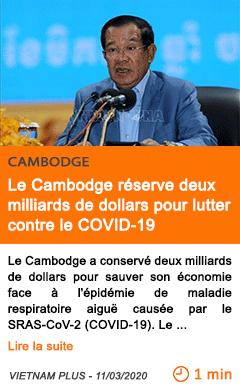 Economie le cambodge reserve deux milliards de dollars pour lutter contre le covid 19