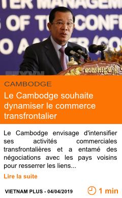 Economie le cambodge souhaite dynamiser le commerce transfrontalier page001