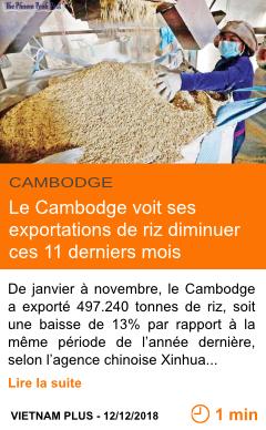 Economie le cambodge voit ses exportations de riz diminuer ces 11 derniers mois page001