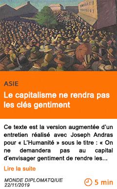 Economie le capitalisme ne rendra pas les cles gentiment