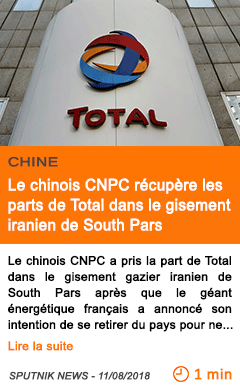 Economie le chinois cnpc recupere les parts de total dans le gisement iranien de south pars