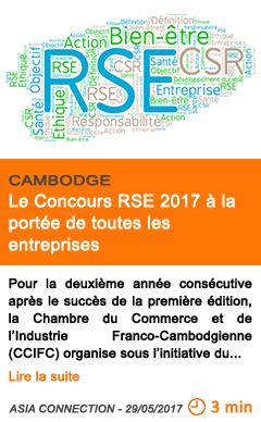 Economie le concours rse 2017 a la portee de toutes les entreprises 1