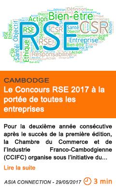Economie le concours rse 2017 a la portee de toutes les entreprises