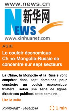 Economie le couloir economique chine mongolie russie se concentre sur sept secteurs