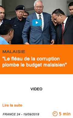 Economie le fleau de la corruption plombe le budget malaisien