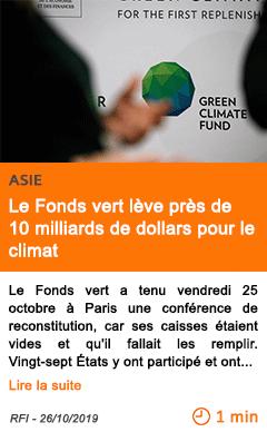 Economie le fonds vert leve pres de 10 milliards de dollars pour le climat