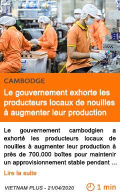 Economie le gouvernement exhorte les producteurs locaux de nouilles a augmenter leur production