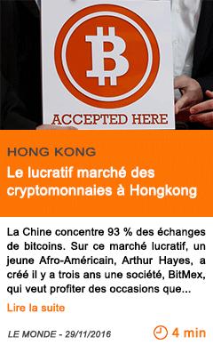Economie le lucratif marche des cryptomonnaies a hongkong