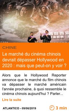 Economie le marche du cinema chinois devrait depasser hollywood en 2020 mais que peut on y voir page001