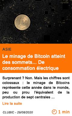 Economie le minage de bitcoin atteint des sommets