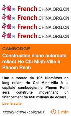 Economie le ministere vietnamien des transports annonce la construction d une autoroute reliant ho chi minh ville a phnom penh