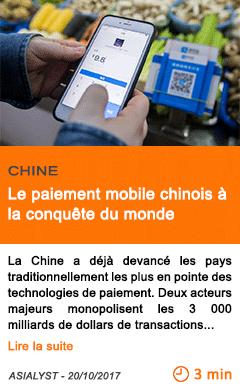 Economie le paiement mobile chinois a la conquete du monde