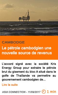 Economie le petrole cambodgien une nouvelle source de revenus