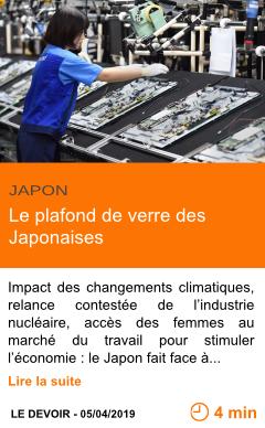 Economie le plafond de verre des japonaises page001