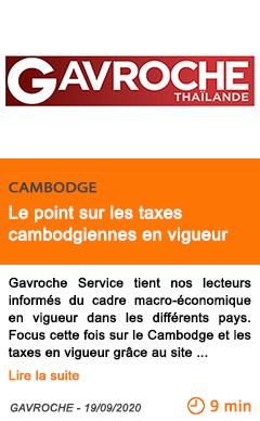 Economie le point sur les taxes cambodgiennes en vigueur