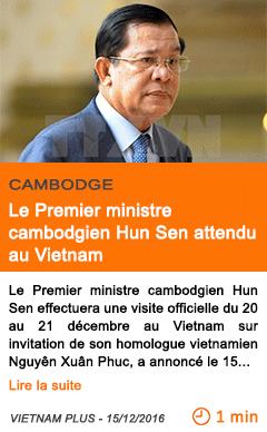 Economie le premier ministre cambodgien hun sen attendu au vietnam